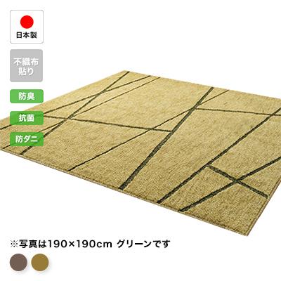 アース防ダニラグ【オノール】1.5帖用 130×190cm【送料無料】