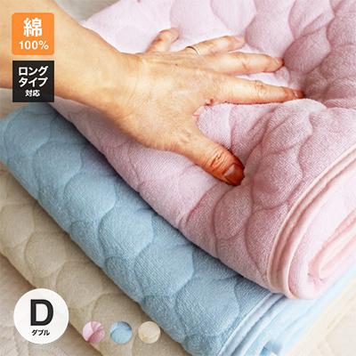 棉材料以及稻草或者堆毛巾布鋪設墊襯床單雙尺寸