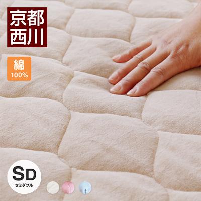 100%純棉 paftouch 棉花或稻草或跪墊床單 (兩倍大小)