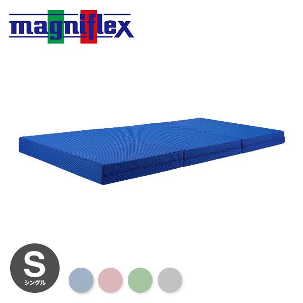 シングル マニフレックス フライニットウィング 三つ折りマットレス【代引無料】【送料無料】 厚さ11cm サイズ