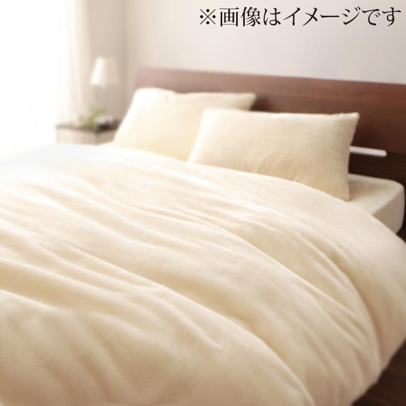 【送料無料】 プレミアムマイクロファイバー贅沢仕立てのとろけるカバーリング 布団カバーセット ベッド用 クイーン4点セット