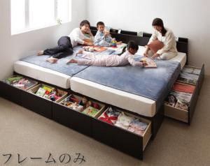 【送料無料】連結ファミリー収納ベッド ベッドフレームのみ A(S)+B(SD)タイプ ワイドK220