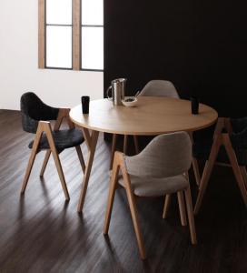 【送料無料】 北欧モダンデザインダイニング 5点セット(テーブル+チェア4脚) 直径120