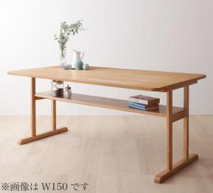 【送料無料】 ダイニングテーブル 4人 天然木 モダンデザイン 棚付き ソファダイニング 高さ64 幅120