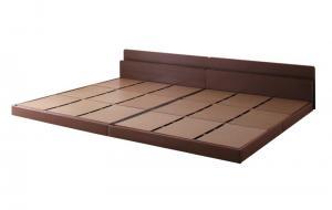 【送料無料】親子で寝られる棚・コンセント付き安全連結ベッド ベッドフレームのみ ワイドK260(SD+D)