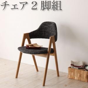 【送料無料】 伸縮テーブル エクステンション ダイニングテーブル 伸長 伸長式 天然木オーク材 スライド 伸縮式 ダイニングセット ダイニングチェア 2脚組