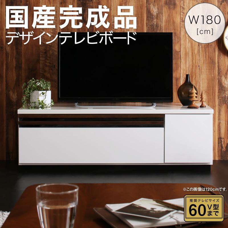 【送料無料】 テレビ台 国産 180cm 完成品 テレビボード ローボード 収納 TV台 TVボード 日本製 国産 配線 コード収納 ホワイト 白 ウォルナット ウォールナット ブラウン ナチュラル 60インチ 55インチ 50インチ 60型 55型 50型