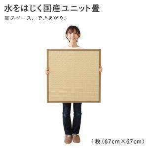 【送料無料】 水をはじく国産ユニット畳 1枚入り 置き畳 畳 和室 コンパクト 軽量 防水 日本製 おしゃれ 黒 滑り止め