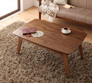【最大P14倍★5/5 20:00~23:59】 こたつテーブル 天然木ウォールナット材 北欧デザインこたつテーブル 長方形(60×90cm)