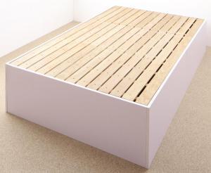 【最大P14倍★5/20 20:00~23:59】 大容量収納庫付きベッド ベッドフレームのみ 深型 すのこ床板 シングル