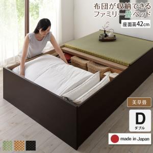 【最大P14倍★5/20 20:00~23:59】 お客様組立 日本製・布団が収納できる大容量収納畳連結ベッド ベッドフレームのみ 美草畳 ダブル 42cm