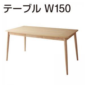 <title>激安超特価 ダイニングセット テーブルチェア 天然木タモ材北欧デザインダイニング W150</title>
