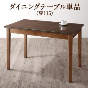 おトク お洒落 ダイニングセット テーブルベンチ チェア W115 ガラスと木の異素材MIXモダンデザインダイニング ダイニングテーブル