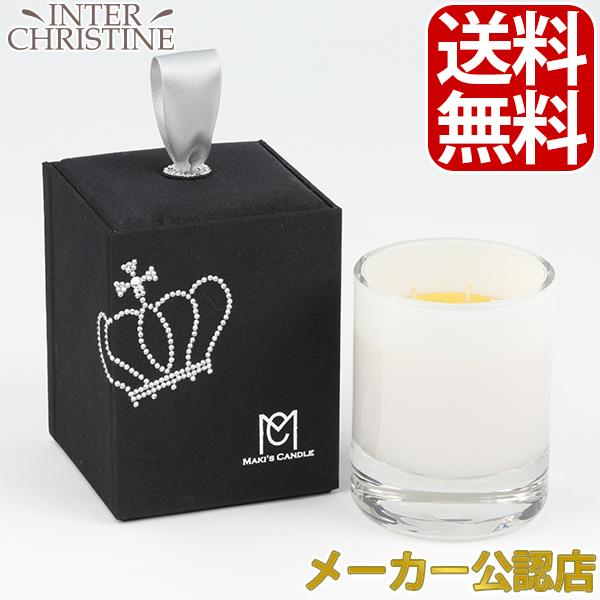 CANDLE MAKI'SMAKI'S CANDLE 蜜蝋アロマキャンドル(チェンジングマインド布box入り)180ml, BEAM ANTENNA:cc53aa47 --- treatoftheday.com