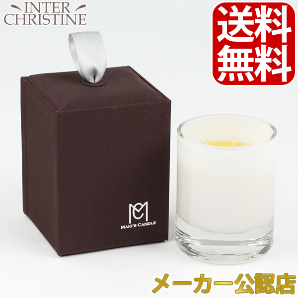 MAKI'S CANDLE 蜜蝋アロマキャンドル(イノセンスハート布box入り)180ml