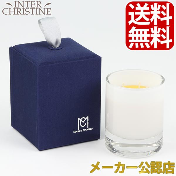 MAKI'S CANDLEMAKI'S CANDLE 蜜蝋アロマキャンドル(ラグジュアリースリープ布box入り)180ml, モダンデコ:0b651c73 --- officewill.xsrv.jp