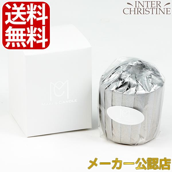 ■500円クーポン発行中■MAKI'S CANDLE マキズキャンドル  詰替用 蜜蝋アロマキャンドル(チェンジングマインド)180ml