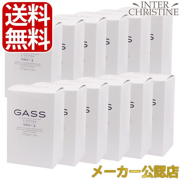 【360回分】【送料無料】★17時まであす楽対応★GASS水素水ボトル専用 MH-1(GASS水素発生剤) 30個×12箱