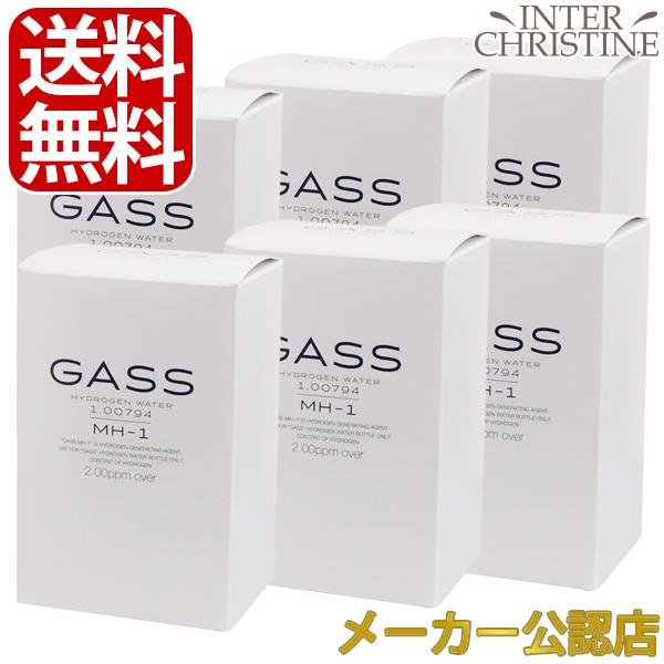 ■500円クーポン発行中■【180回分】【送料無料】★17時まであす楽対応★GASS水素水ボトル専用 MH-1(GASS水素発生剤) 30個×6箱セット