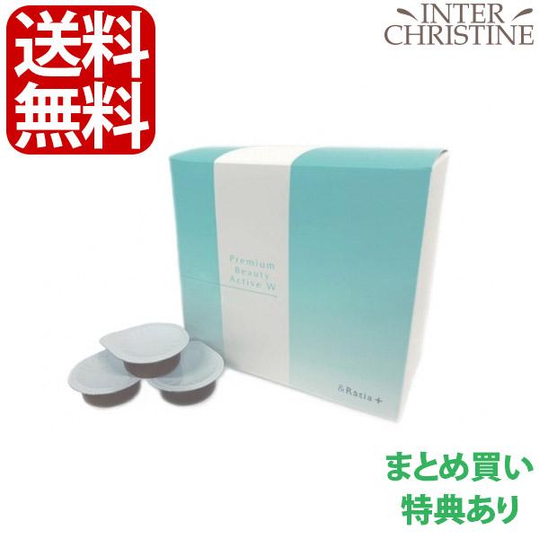 ■500円クーポン発行中■アンドラティア プレミアムビューティアクティブW 10ml×30ポーション