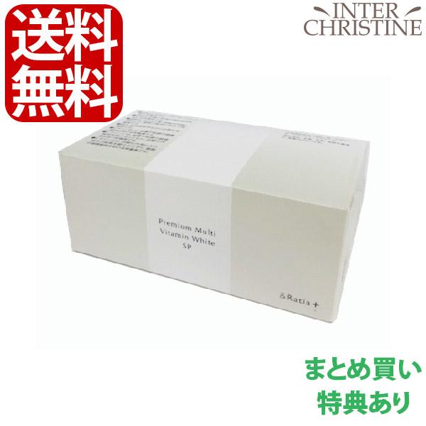 ■500円クーポン発行中■アンドラティア プレミアムマルチビタミンホワイトSP 180粒