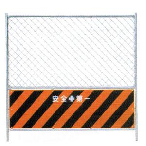 【エントリーでポイント7倍♪】【代引き不可】ドブメッキフェンス トラ 1800x1800|フェンス 工事現場 建設現場 建設工事 建設作業 工事フェンス 金網フェンス 作業 網フェンス 金網 工事現場フェンス スチールフェンス スチール 安全第一