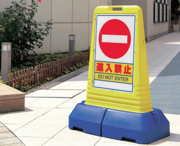 【代引き不可】屋外用 サインキューブ トール 【両面印刷】 屋外用看板(駐車禁止・立入禁止など) | 屋外 駐車禁止 看板 スタンド 駐輪禁止 立ち入り禁止 スタンド看板 表示看板 立て看板 注意看板 屋外看板 警備用品 案内