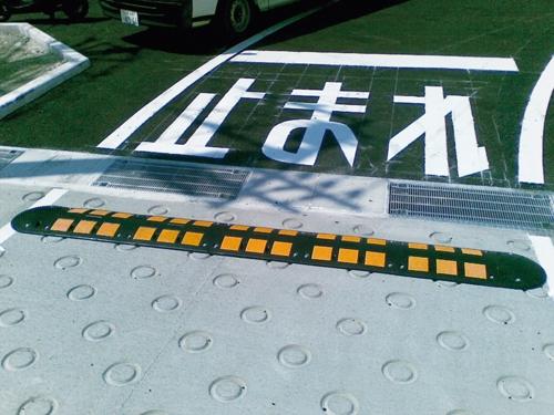 【送料無料】ゴム製減速帯(ハンプ)「減速くん TYPE5」3Mセット|ゴム製 路面 減速帯 道路 スピード 減速 スピード防止帯 スピードハンプ 安全用品 保安用品 安全 保安 保安安全用品