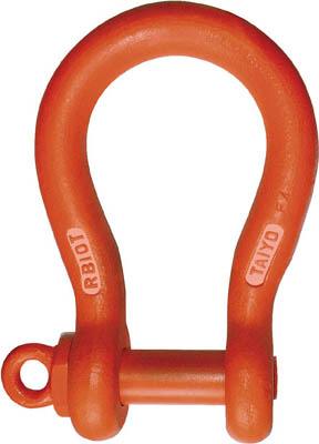 軽量シャックル RBS-20t (1286605)|シャックル 荷役 ワイヤーシャックル ロープシャックル 連結金具 チェーンシャックル 玉掛け作業 吊具 荷揚げ 吊り上げ金具 吊り荷 結合金具 荷物 土木工事 建築工事 ワイヤー連結