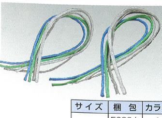 シート紐 (60cm)  輸入 白・グレー 【5000本セット】