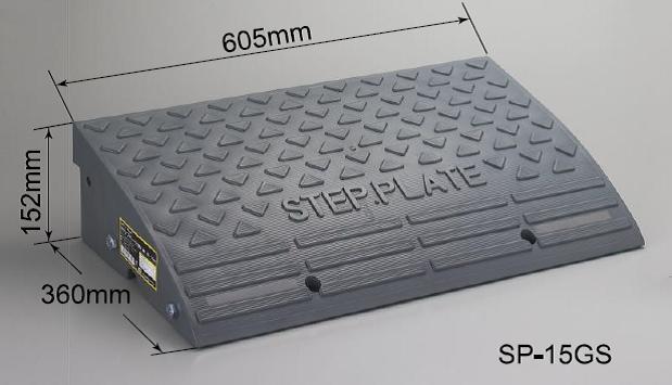 STEP PLATE - фото 2