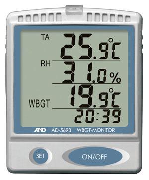 【8/17以降出荷】HO-40 熱中症指数モニター卓上型 | 熱中症計 熱中症 温度計 アラーム 測定器 熱中症対策グッズ 熱中症対策 グッズ 建設業 湿度計 温湿度計 デジタル 卓上 壁掛け 現場 温度 湿度 作業 デジタル温湿度計