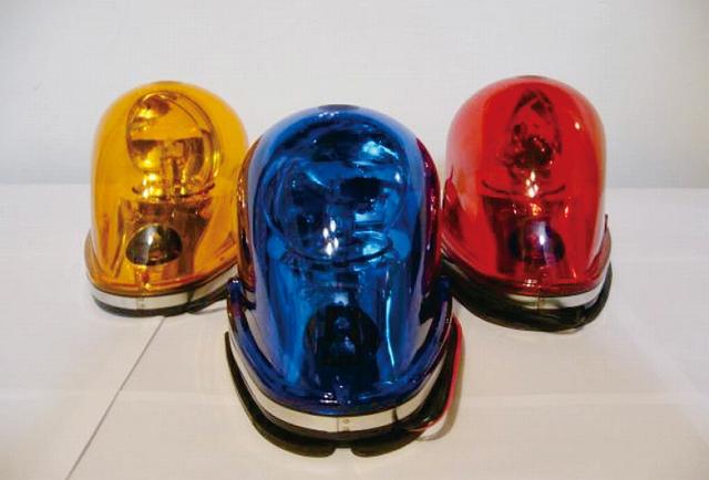 高輝度LED車載回転灯 DC12/24V兼用 【805004】 | 車 ランプ ledランプ 回転灯 led 防災グッズ 災害グッズ 防災用品 災害用品 防災 災害 緊急 非常用 安全用品 保安用品 緊急避難 緊急事態