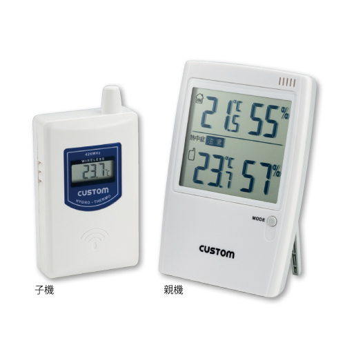 【8/17以降出荷】HO-234 熱中症警告無線温湿度モニター