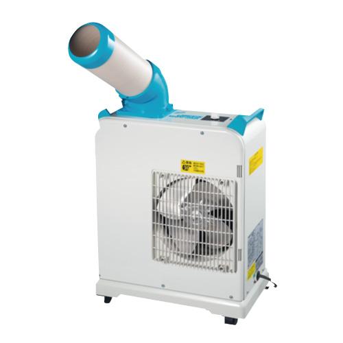 【8/17以降出荷】HO-601A スポットクーラー   クーラー 熱中症 熱中症対策 家庭用 業務用 暑さ対策 冷房 スポット冷房 移動式クーラー 移動式エアコン スポットエアコン 移動 エアコン 移動式 熱中症予防 ポータブルクーラー ポータブルエアコン ポータブル