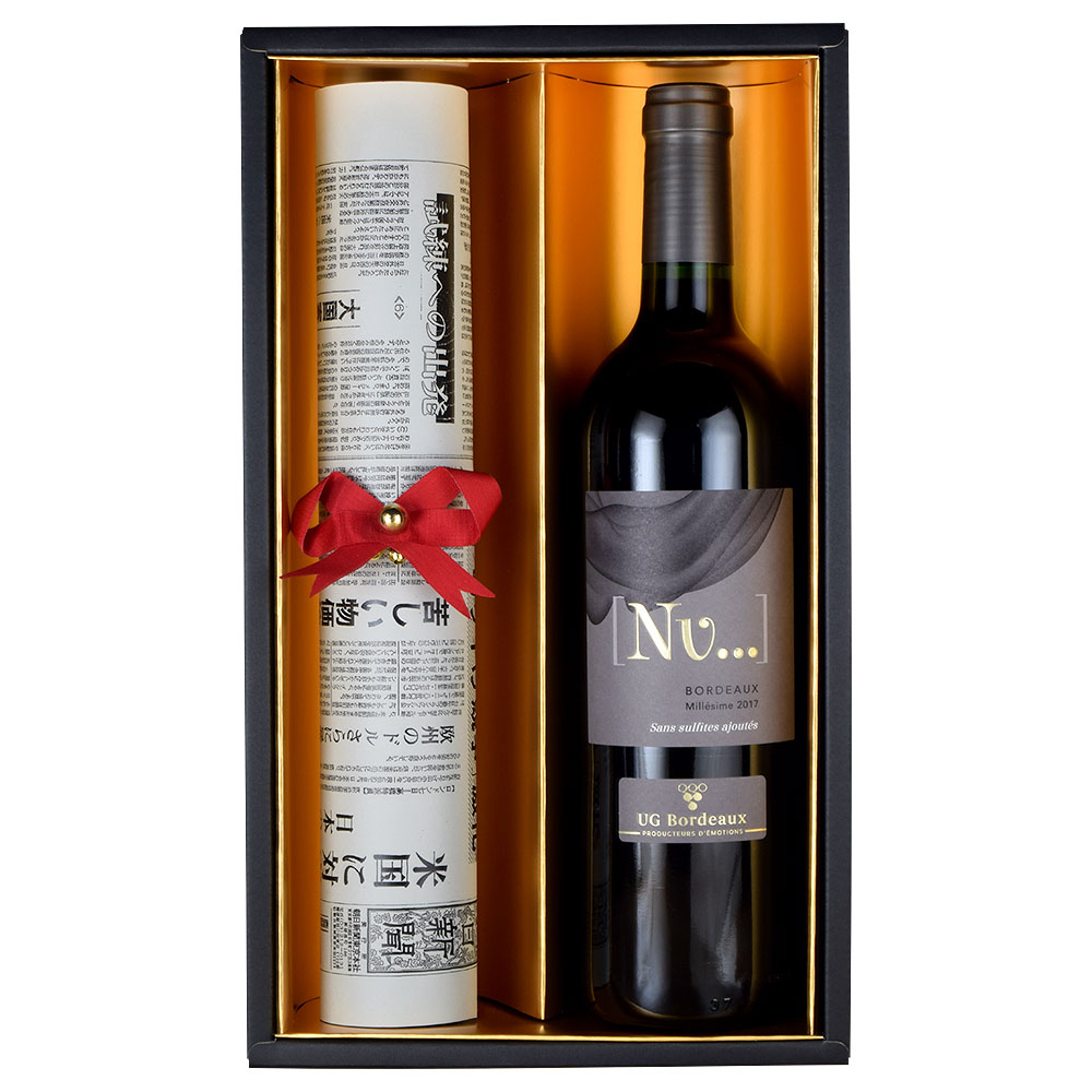 送料無料 還暦 の 御祝い 誕生日 新聞 付き 無添加 ワイン ギフト セット