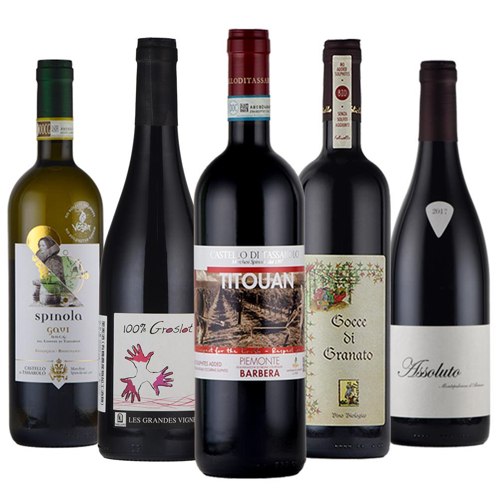 オーガニックワイン 送料無料 ビオディナミ ビオ Demeter ワインセット 5本 白 赤