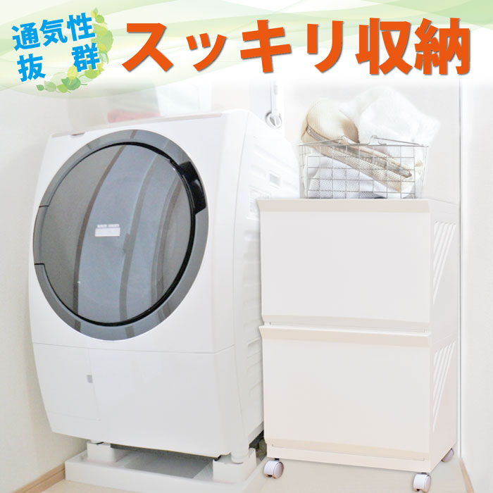 ランドリーボックス 2段 日本製 洗濯カゴ 洗濯物入れ 洗濯 カゴ せんたく 運べる 取り外し 収納 入物 洋服 通気性 外から見えない キャスター 組立不要 バスケット 移動できる 取っ手