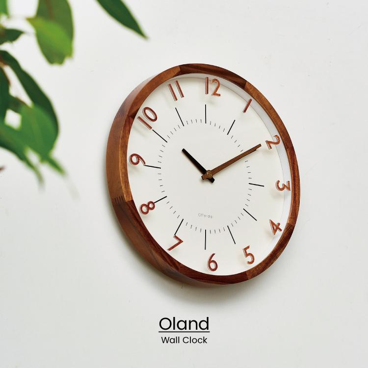 木製の針がアクセントになったモダンな印象の壁掛け時計 時刻合わせ不要の電波時計なので贈り物にもオススメのアイテム 絶品 インターフォルム公式 送料無料 Oland オラント 掛け時計 電波時計 壁掛け時計 壁時計 おしゃれ お洒落 かわいい リビング 一人暮らし 北欧 インテリア シンプル デザイン カフェ 木製 ナチュラル 寝室 ギフト ダイニング 推奨 木