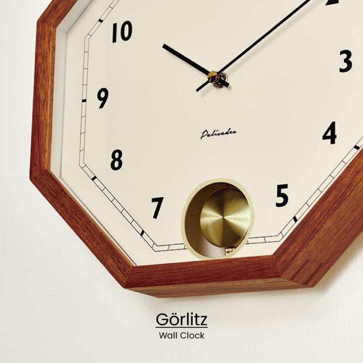 シンプルな八角形のフレームに振り子を組み合わせた壁時計 レトロやナチュラルな印象で心地良い空間に寄り添うデザイン インターフォルム公式 送料無料 G#246;rlitz ゲルリッツ 掛け時計 時計 おしゃれ お洒落 かわいい インテリア スイープムーブメント 木 寝室 壁掛け時計 アンティーク 往復送料無料 ギフト 振り子時計 リビング 壁時計 ナチュラル ダイニング レトロ ヴィンテージ 正規品 振り子