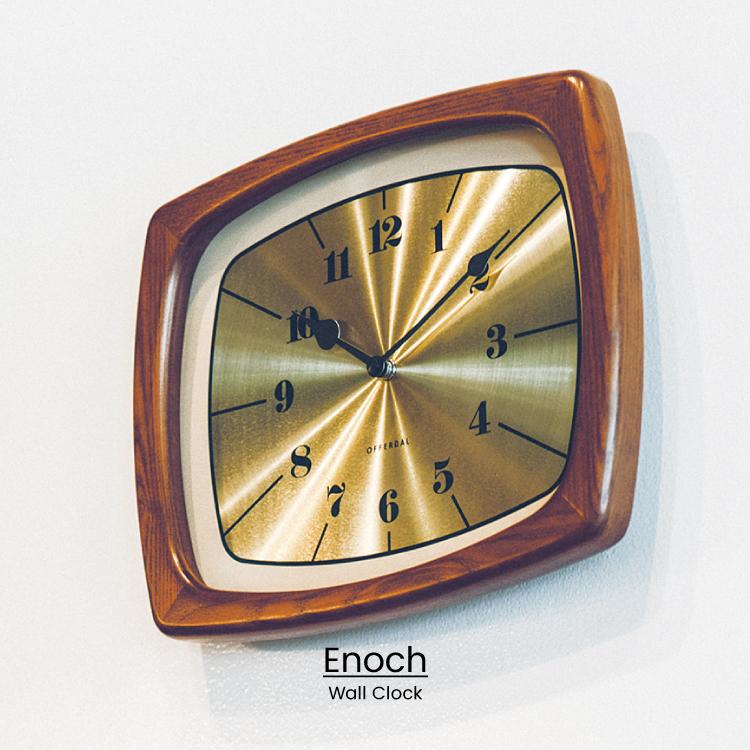 ウッドフレームとメタリックな文字盤がビンテージライクな掛け時計 懐かしさと新鮮さが共存するワンランク上の魅力的なデザイン 世界の人気ブランド インターフォルム公式 送料無料 Enoch イーノク 掛け時計 時計 おしゃれ お洒落 かわいい インテリア 価格交渉OK送料無料 スイープムーブメント ダイニング 壁掛け時計 アルミ アンティーク 壁時計 リビング クラシカル ギフト ミッドセンチュリー 静か ヴィンテージ 一人暮らし