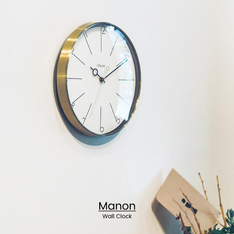 モダンな数字と特徴的な針が目を引くスタイリッシュな掛け時計 上品なゴールドのフレームがお部屋をエレガントな空間に インターフォルム公式 送料無料 Manon マノン 掛け時計 時計 おしゃれ お洒落 かわいい インテリア スイープムーブメント 壁時計 北欧 待望 一人暮らし ゴールド ナチュラル 壁掛け時計 寝室 リビング 直営店 シンプル 静か モダン プレゼント ギフト ダイニング