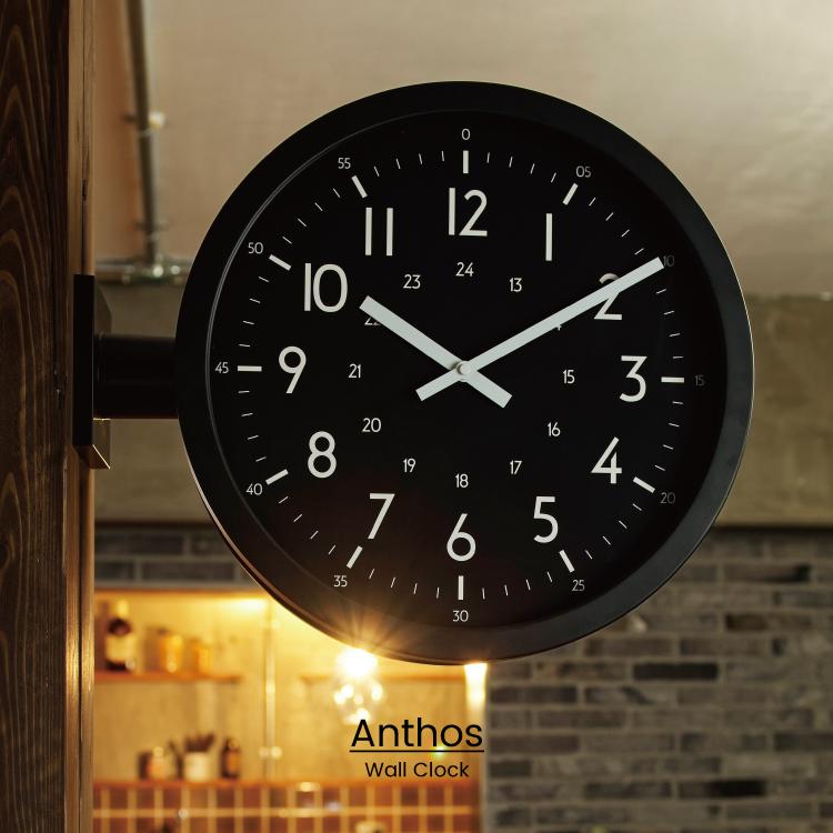 両面に文字盤のある特徴的な掛け時計をクールなデザインで ミリタリークロックのようなメンズライクなイメージで インターフォルム公式 送料無料 Anthos アントス 掛け時計 両面時計 時計 柱時計 おしゃれ お洒落 かわいい 壁時計 ブラック シンプル ダイニング 一人暮らし おすすめ特集 タイムセール 新築 北欧 リビング 壁掛け時計 カフェ インダストリアル グレー ギフト モノトーン