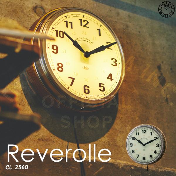 Reverolle [ ルヴェロル ]■ 壁掛け時計 | 掛け時計 【 インターフォルム 】