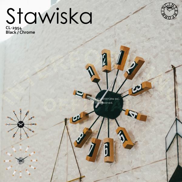 Stawiska [ スタビスカ ] 壁掛け時計 ■ 時計 | 壁時計 | 掛け時計 【 インターフォルム 】