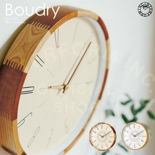 Boudry [ ブードリー ] 掛け時計 ■ 電波時計 | 壁掛け時計 | 壁時計 【 インターフォルム 】