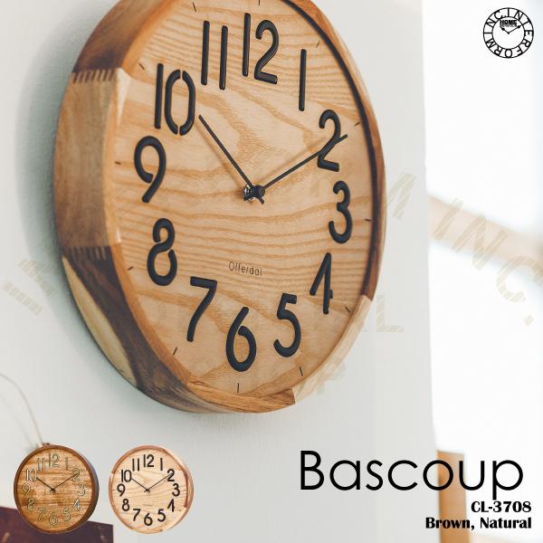 Bascoup [ バスク ] 掛け時計 ■ 壁掛け時計 | 壁時計 【 インターフォルム 】
