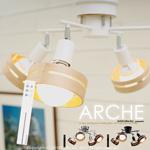 ARCHE cross[ アーチェクロス ]■ シーリングライト | 天井照明 【インターフォルム】