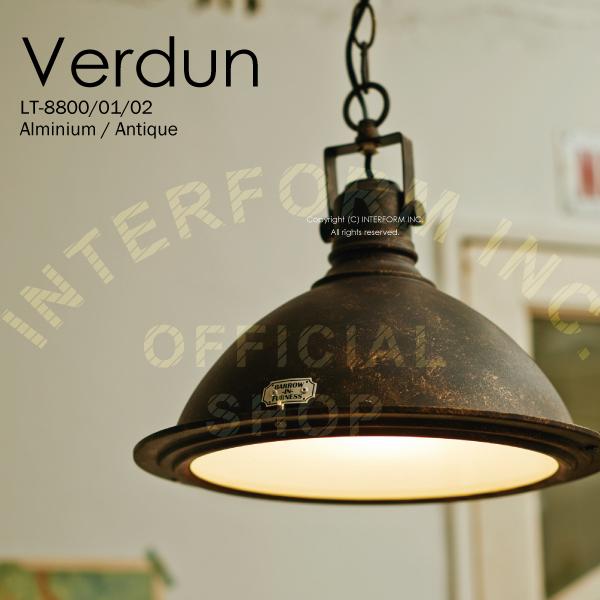 Verdun [ ヴェルダン ]■ ペンダントライト | 天井照明 【 インターフォルム 】