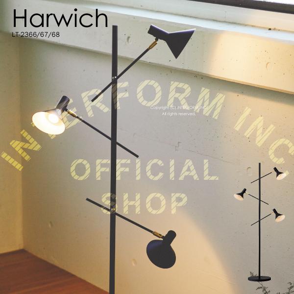 Harwich [ ハリッジ ] ■ フロアライト | 間接照明 | フロアスタンド【 インターフォルム 】